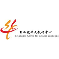 Singapore-Centre-For-Chinese-Language